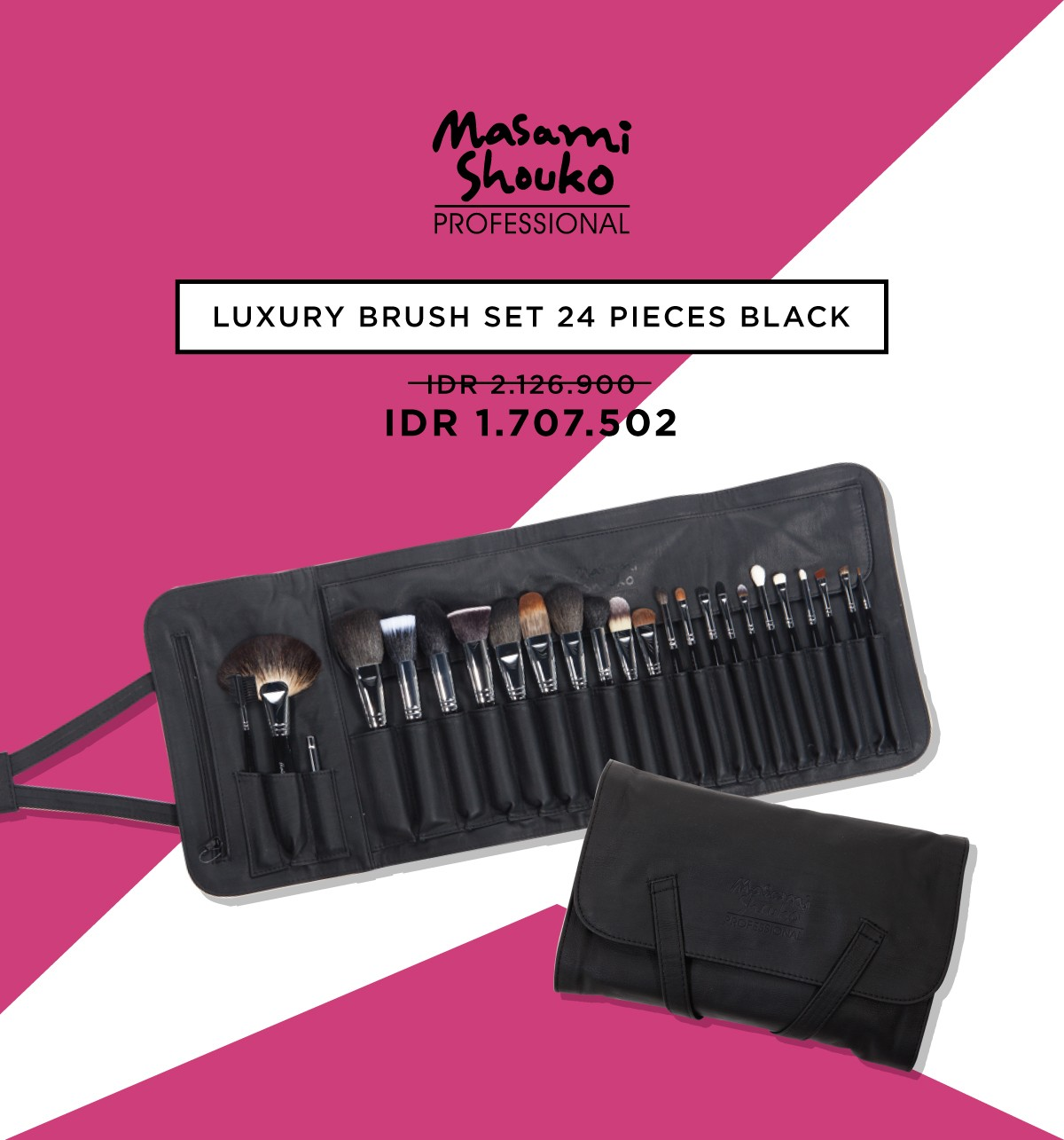 Masami Shouko Professional Brush Set